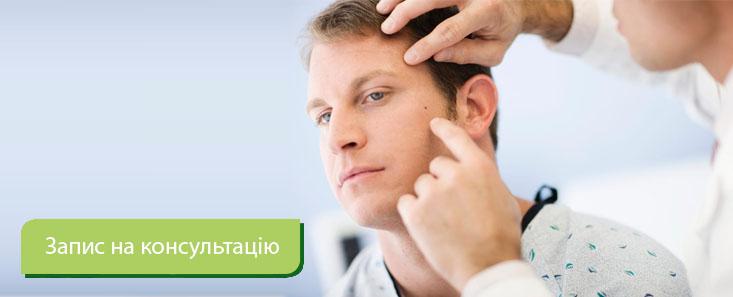 Консультация дерматолога, Вишневое, Софиевская Борщаговка, Крюкощина